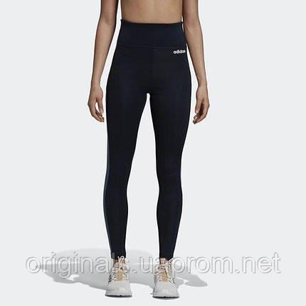 Леггинсы для фитнеса Adidas Enhanced Motion EH6452, фото 2
