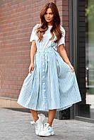 Женская летняя юбка с подтяжками голубая полоска, фото 1