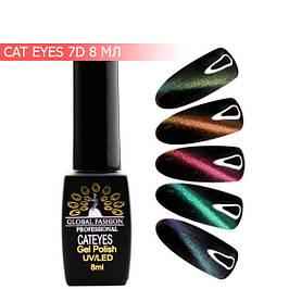 Global Fashion Cat Eyes 7D гель-лак кошачий глаз, 8 мл