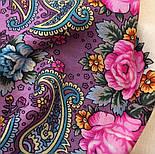 Мечты о счастье 1665-8, павлопосадский платок шерстяной с шелковой бахромой, фото 4