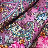 Мечты о счастье 1665-8, павлопосадский платок шерстяной с шелковой бахромой, фото 5