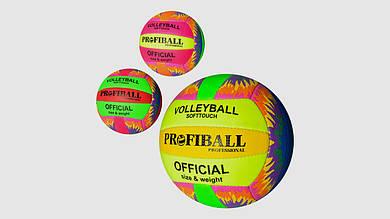 Мяч волейбольный PROFI. Официальный размер. Полиуретан.18 панелей. 3 цвета