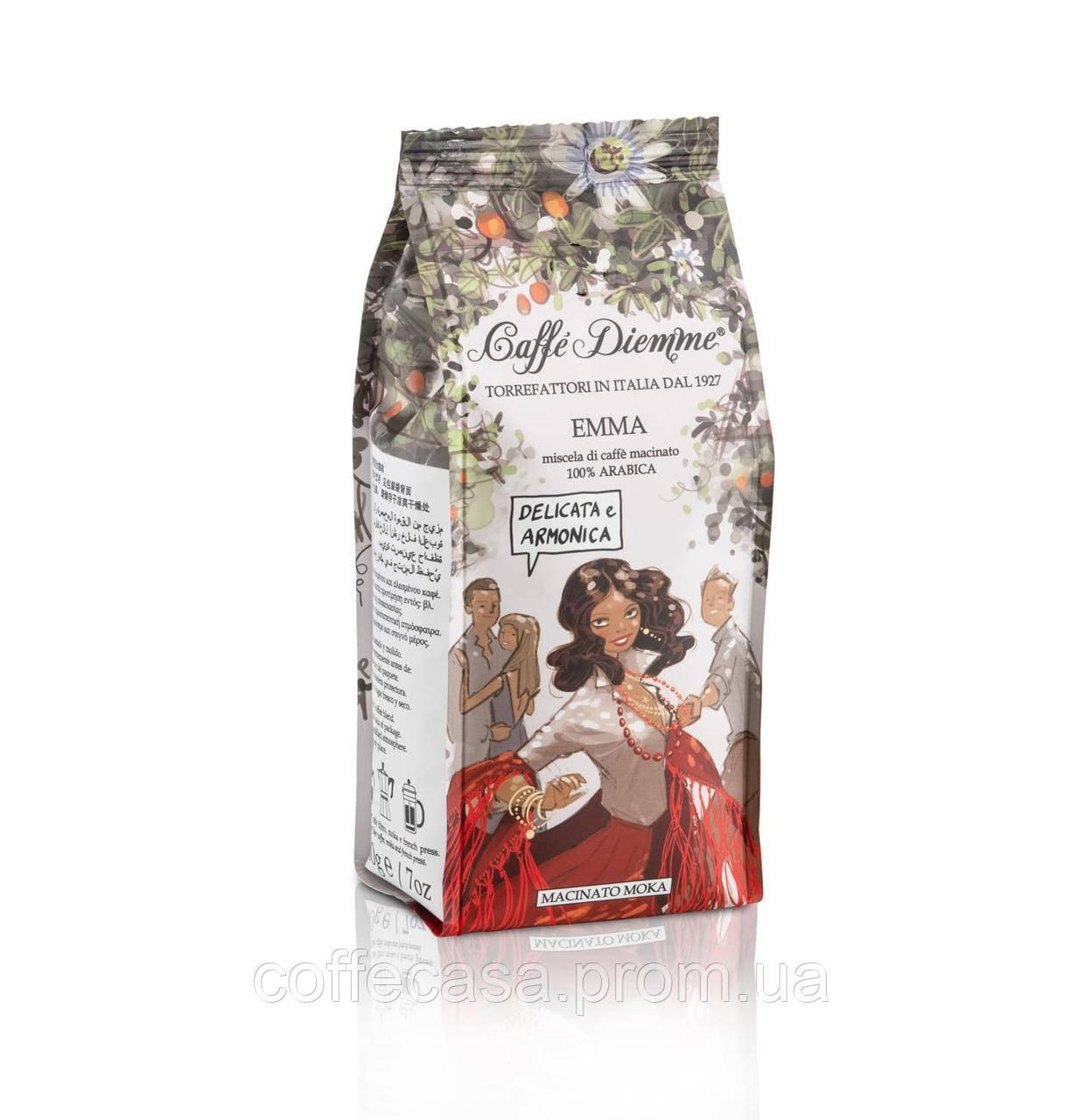 Кофе молотый Diemme EMMA 200 г