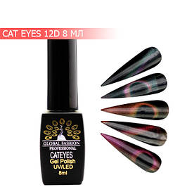 Global Fashion Cat Eyes 12D гель-лак кошачий глаз, 8 мл