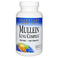 Поддержка легких и бронхов Planetary Herbals 850 мг 180 таблеток