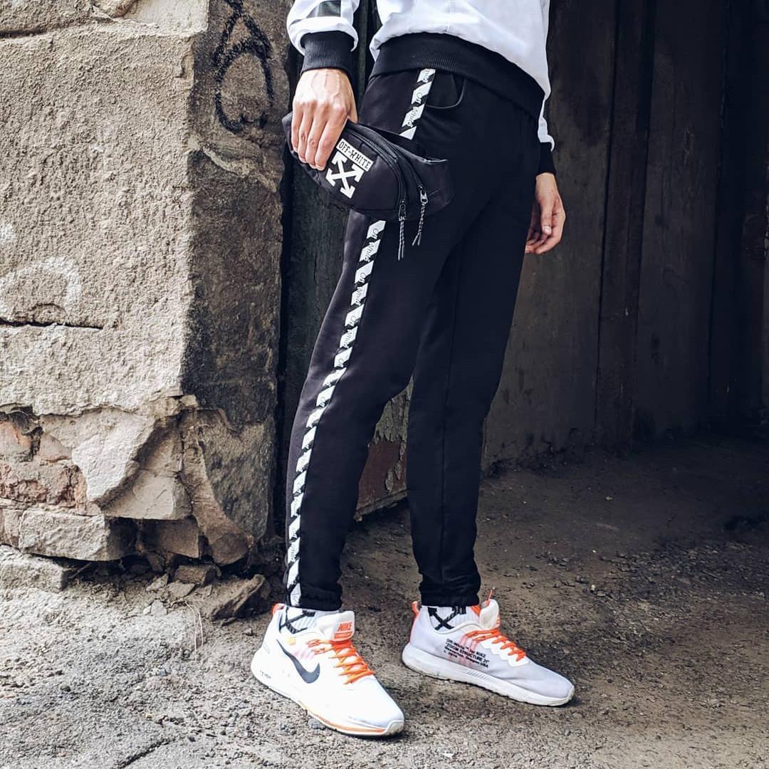 Спортивные штаны в стиле Off White Stripe чб