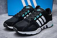 Кроссовки мужские Adidas EQT Support 93, черные (11651) размеры в наличии ► [  44 45  ]