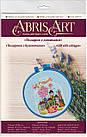Набор для вышивки крестом Подарок с домиками (15 см х 15 см) Абрис Арт AHM-005, фото 2