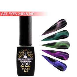 Global Fashion Cat Eyes 24D гель-лак кошачий глаз, 8 мл