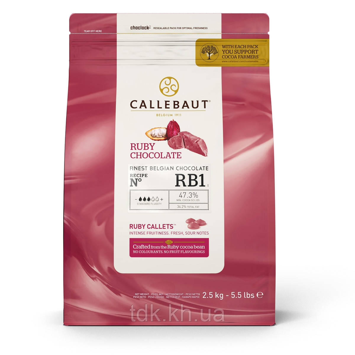 Шоколад RUBY RB1 Barry Callebaut 2.5кг