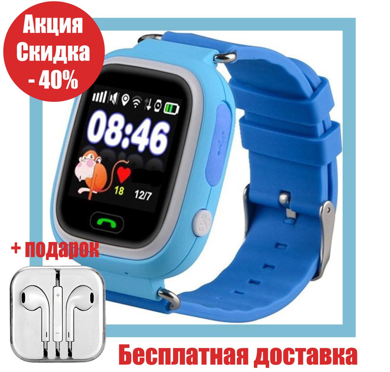 Детские умные часы Smart Baby Watch Q90 с GPS трекером, сенсорный дисплей. Бесплатная доставка + подарок