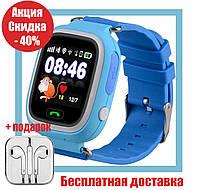 Детские умные часы Smart Baby Watch Q90 с GPS трекером, сенсорный дисплей. Бесплатная доставка + подарок, фото 1