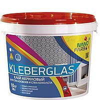 Клей для стеклообоев и стеклохолста NanoFarb Kleberglas 10кг