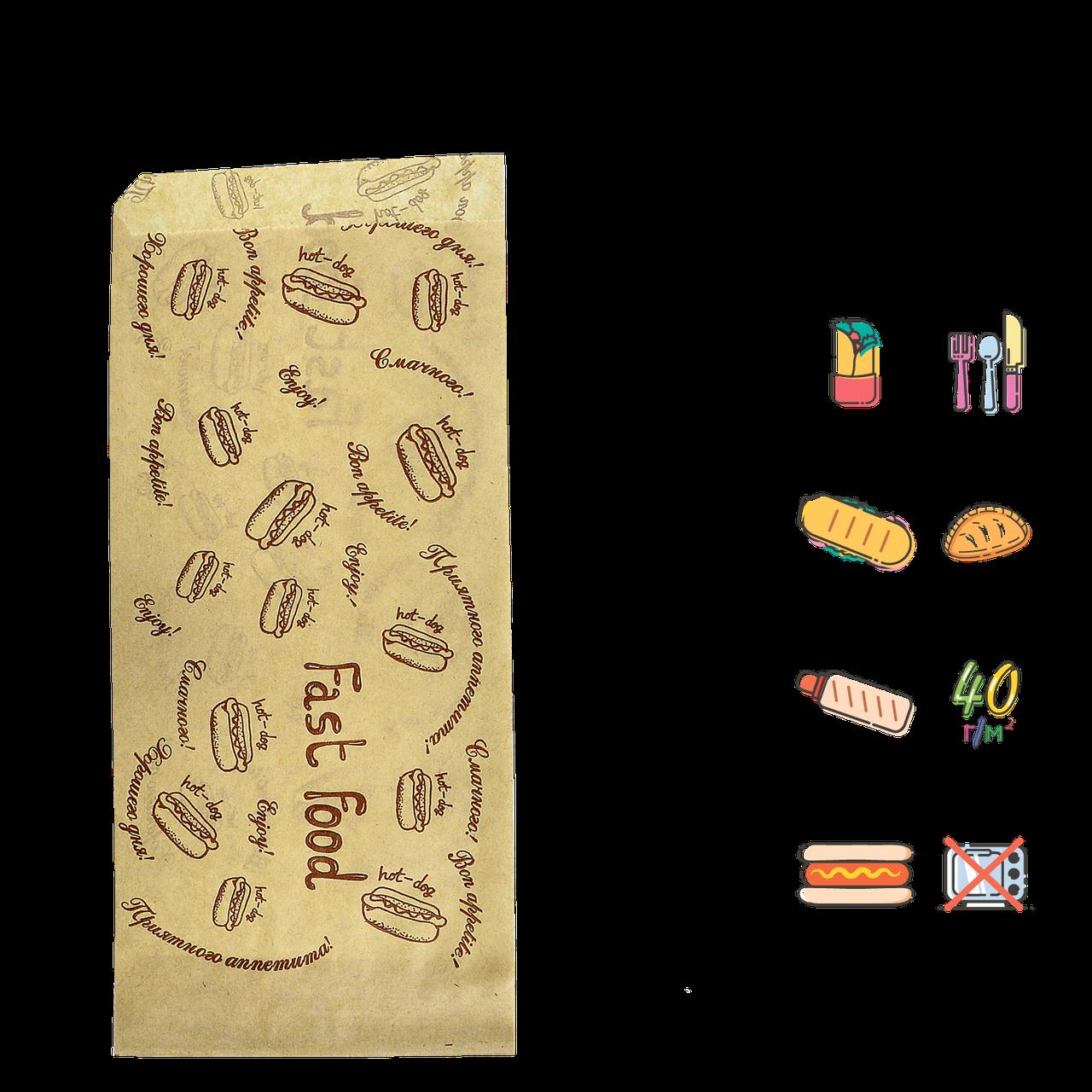 """Бумажный пакет Уголок Крафт """"FAST FOOD"""" 200х85мм (ВхШ) 40г/м² 500шт (44)"""
