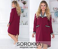 Женское модное платье  НШ7203 (бат), фото 1