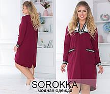 Женское модное платье  НШ7203 (бат)