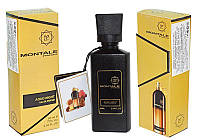 Мontale Aoud Night 60ml