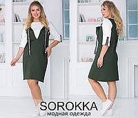 Женское модное платье-обманка НШ7200(бат), фото 1