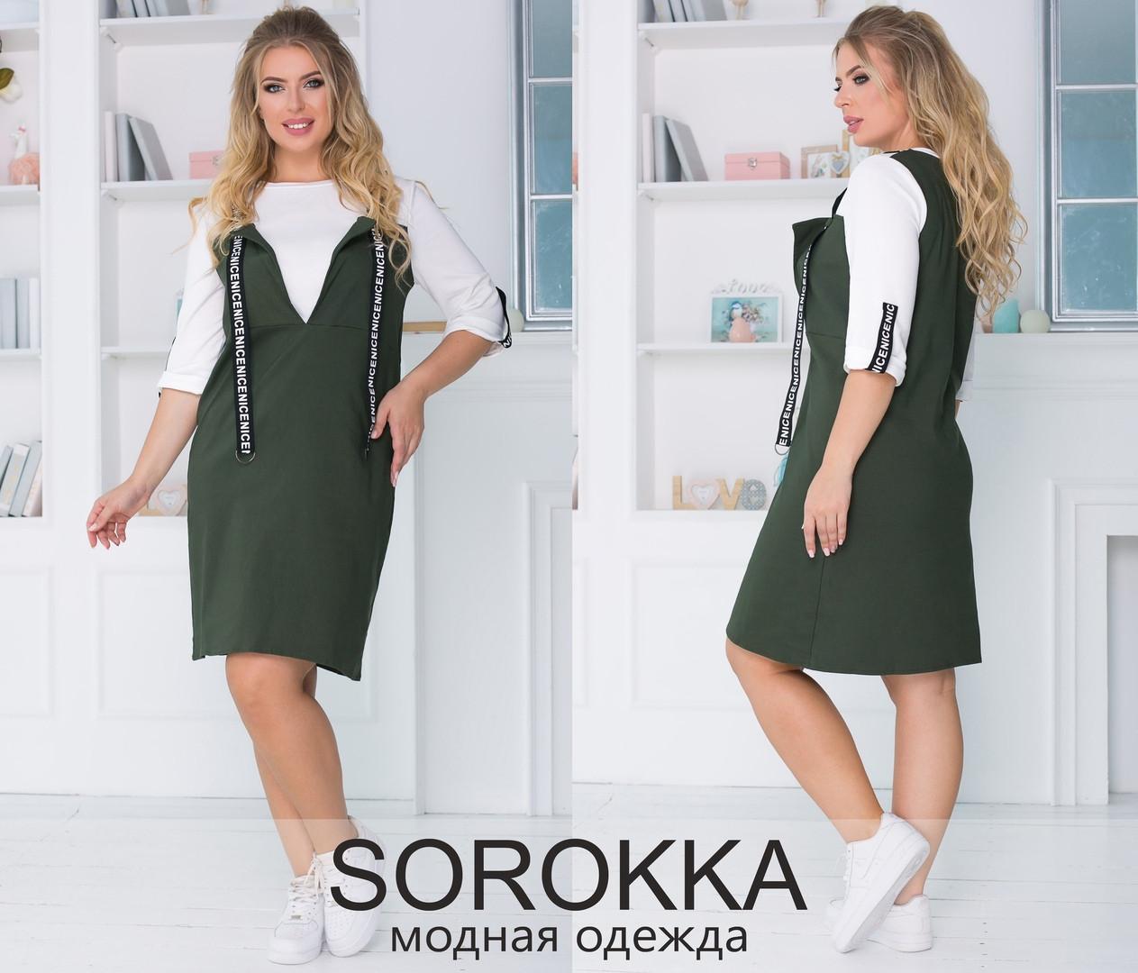 Женское модное платье-обманка НШ7200(бат)