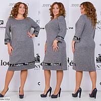 Платье BN-5312
