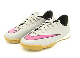 Бампы Nike 32 р 20 см Серо-розовый Nike grey-pink - 32, КОД: 733529
