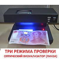 Детектор валют, купюр, документов - ультрафиолетовый с линзой (визуализатор). Три режима проверки., фото 1