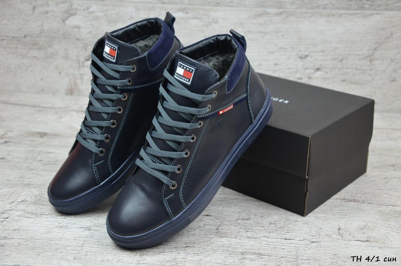 Мужские кожаные зимние ботинки Tommy Hilfiger  (Реплика) (Код: ТН 4/1 син  ) ►Размеры [40]