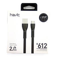 Кабель USB Type-C Havit HV-H612 2А черный 1.8m