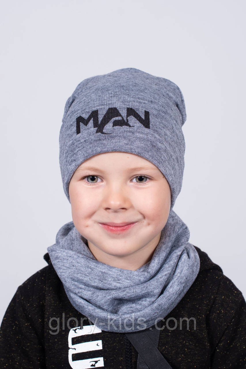 Трикотажный набор для мальчиков шапка и хомут подкладка х/б. р. 46-48