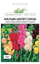 Мальва Шатер суміш 0,2 г