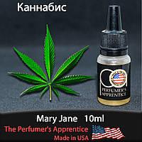 Ароматизатор TPA (TFA) Mary Jane (Каннабис) 10мл