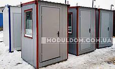 Пост охраны (1.5 х 1.5 м.), металлический мобильный вагончик., фото 3