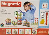 Магнитный конструктор 110 деталей (Уценка)