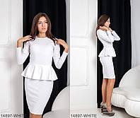 Стильное офисное платье-футляр с баской по талии Cranefly