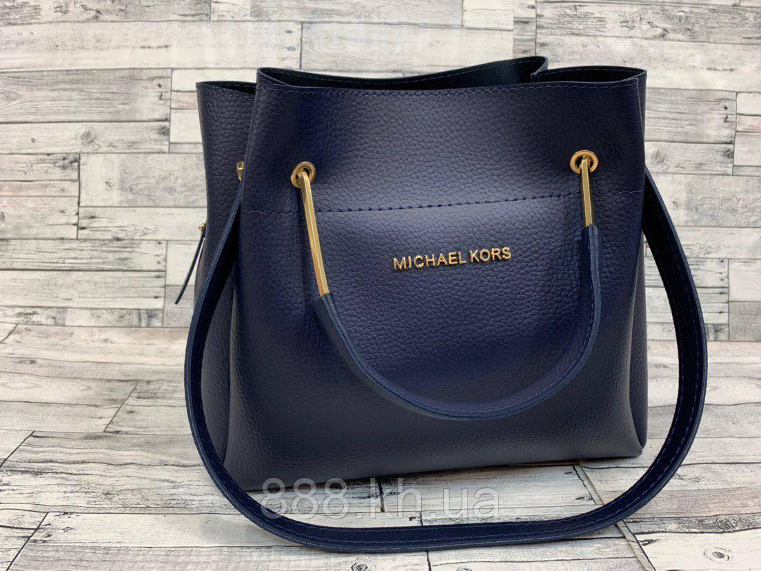 Женская сумка мини - шоппер Michael Kors (в стиле Майкл Корс) с косметичкой (синий)