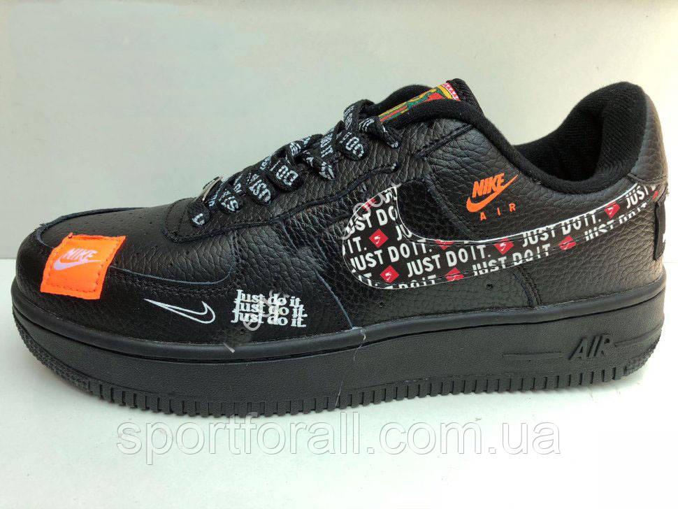 Мужские кроссовки Nike р.43,44 Air Force A180-2
