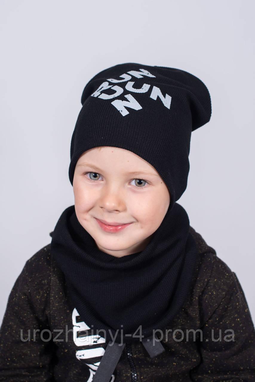 Набор для мальчиков шапка и хомут подкладка х/б. р. 50-52