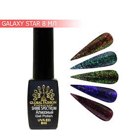 Global Fashion Galaxy Star гель-лак галактическая звезда, 8 мл