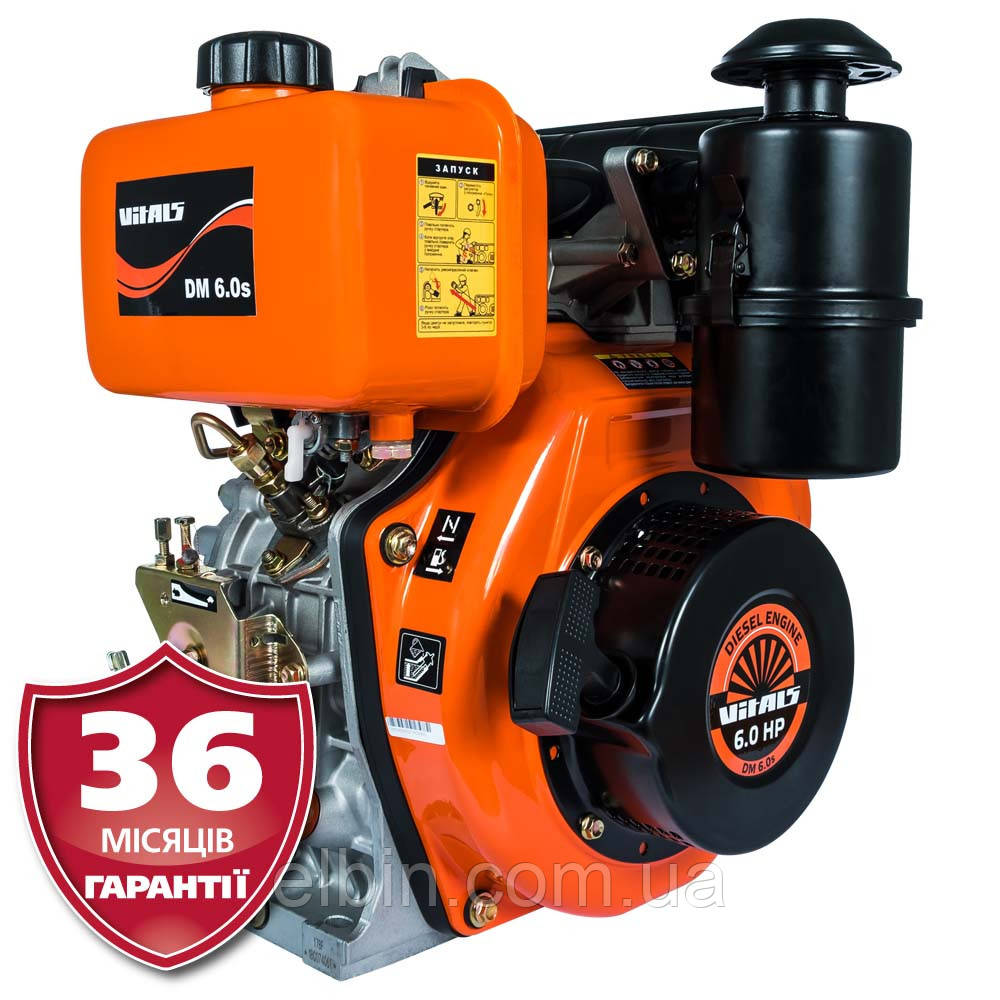 Двигатель дизельный Vitals DM 6.0s (шлицевое соединение)