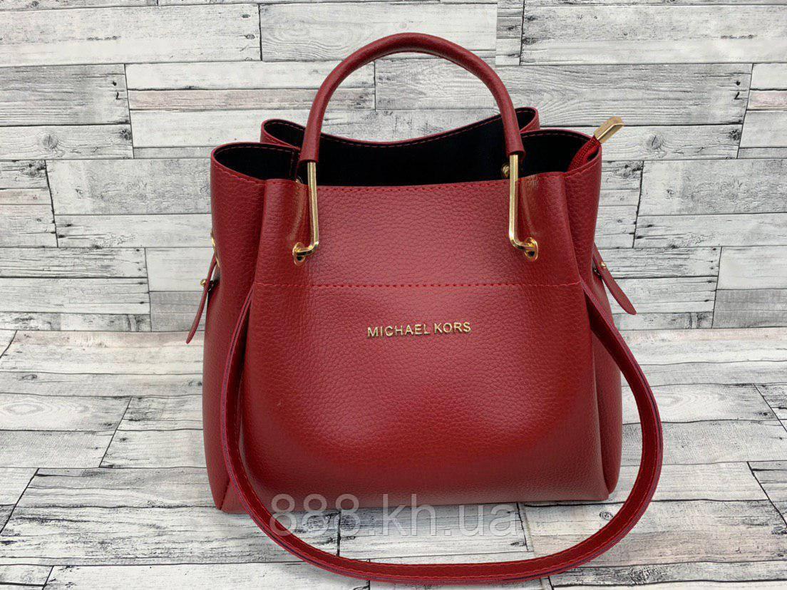 Женская сумка мини - шоппер Michael Kors (в стиле Майкл Корс) с косметичкой (красный)