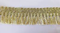 Бахрома мережка  люрекс золото 4 см.
