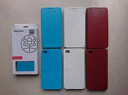 Чехол книжка для Lenovo S90-A