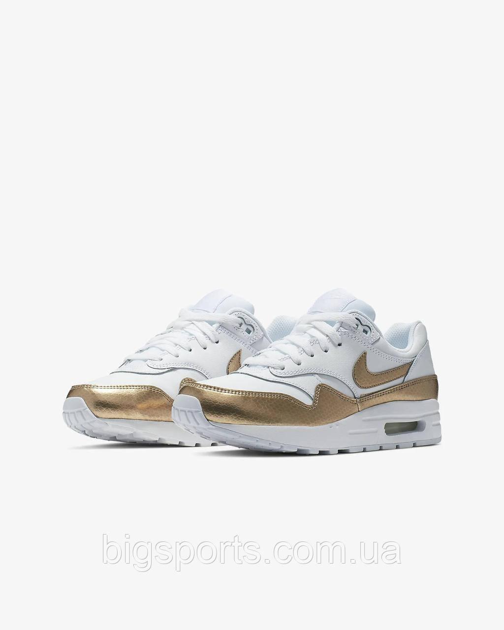 Кроссовки дет. Nike Air Max 1 EP (GS) (арт. BV0033-100)