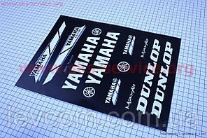 """Наклейки на планшете """"Yamaha/Dunlop"""" черные набор 13шт 23х32"""