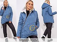 Зимний костюм женский из плащевки на синтепоне MБ/-1007 - Темно-голубой, фото 1