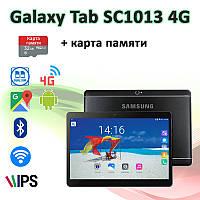 "Мощный! 4G Планшет-Телефон Galaxy Tab SC1013 4G 10.1"" IPS 2 GB RAM 32 GB ROM GPS + Карта памяти 32GB"