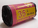 Мешки для мусора 35 л 50 шт GARBAGE BAGS, фото 2