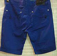 Бриджи женские синие р.S, XL