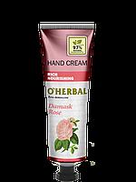 Крем для рук питательный Дамасская роза 30 мл O'Herbal