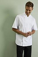 Китель повара мужской белый на потайных кнопках Atteks - 00965